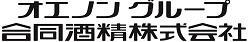 oenon_logo.jpg