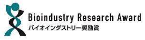 奨励賞ロゴマーク横長small.jpg