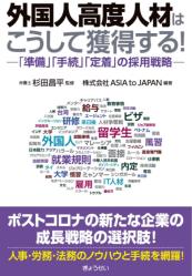 210702 seminar book.png
