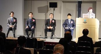 BioJapan2020_opening.jpg