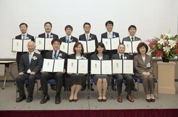 award18_ceremony_shourei.JPG